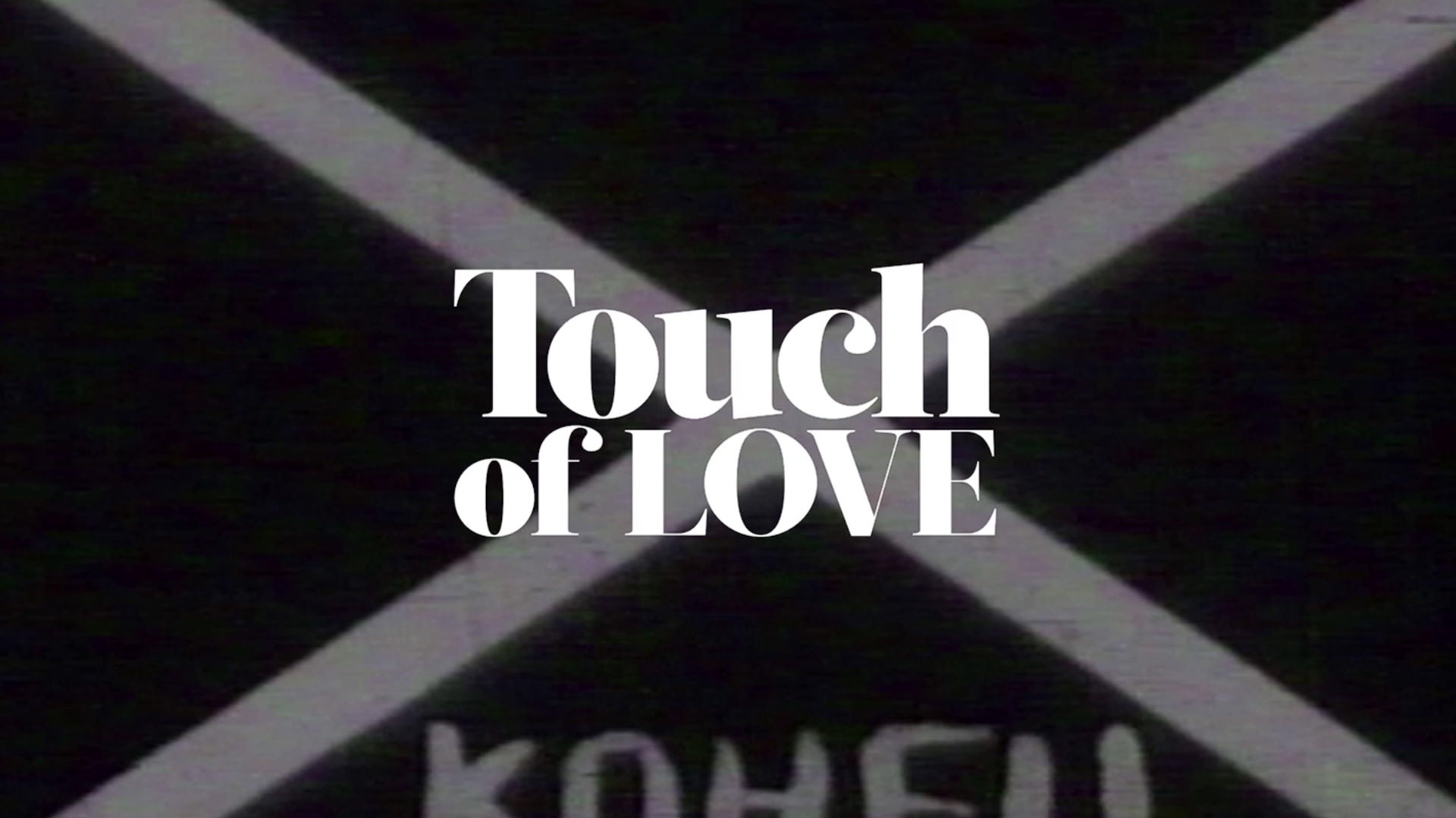 MARIECLAIRE LIKES // TOUCH OF LOVE